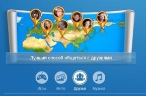 Житель Амурской области осужден за экстремистские призывы в соцсети