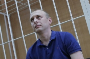 Фигурант дела «Оборонсервиса» приговорен к двум годам и восьми месяцам