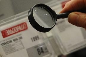 ФАС разрешила слияние компании «Эльдорадо» с «М.Видео»