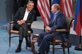 В Кремле ничего не знают о планах Обамы отменить визит к Путину