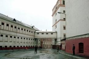 За побег заключенного из «Матросской тишины» наказали 27 сотрудников ФСИН