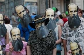 День Достоевского в Петербурге отметят монстрацией
