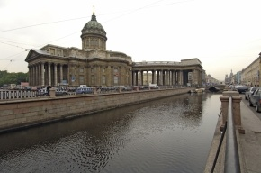 Мужчину зарезали в драке у Казанского собора