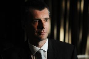 Прохоров намерен внести залог за мэра Ярославля