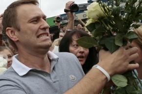 Защита Навального и Офицерова обжаловала приговор суда