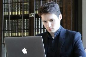 Павел Дуров спрогнозировал, когда уйдет Путин