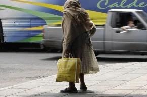 Пожилая петербурженка угрожала подорвать Сбербанк