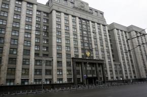 Вокруг здания Госдумы начали строить двухметровый стальной забор