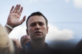 Смольный отказался согласовать акцию в поддержку Навального