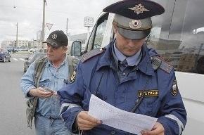 Полиция Петербурга задержала десять автомобилей с прибалтийскими номерами