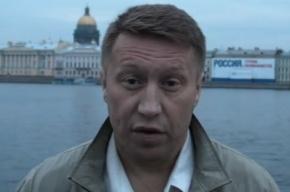 В Петербурге предприниматель заказал убийство любовницы
