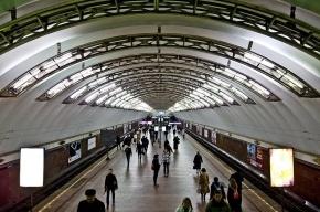 После массовой драки в метро Петербурга возбудили уголовное дело