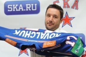 Илья Ковальчук будет защищать цвета СКА за 10 млн долларов в год