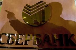 В Тосно Сбербанк отказал преступнику в ограблении
