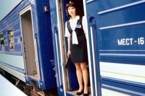 Из-за серозного менингита с поезда Москва – Сочи сняли 17 детей