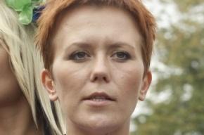 На лидера Femen Анну Гуцол напали: избили и отобрали собаку