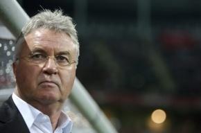 Гус Хиддинк неожиданно подал в отставку с поста тренера «Анжи»