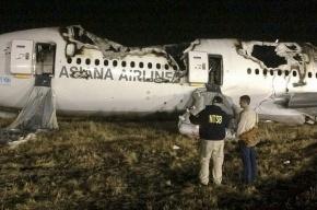 Пилот разбившегося в США самолета рассказал об ослеплении лазером