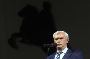 Полтавченко расстроен тем, что мигранты не хотят адаптироваться