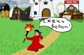 Православные активисты представили игру «Не пусти Pussy Riot в храм»