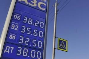 С 1 июля в России выросли акцизы на бензин и дизель