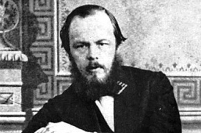 На Камчатке решили не возбуждать уголовное дело против Достоевского