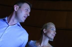 Алексей Навальный представил предвыборную программу