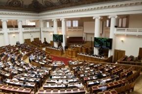 Из-за перегрева электроники в Таврическом дворце сенаторы голосовали по-дореволюционному