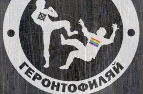 «ВКонтакте» заблокировала группу геененавистников, издевавшихся над подростками