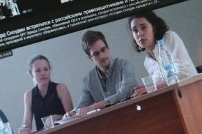 Путин рассказал о судьбе Сноудена: покинет Россию, как только сможет