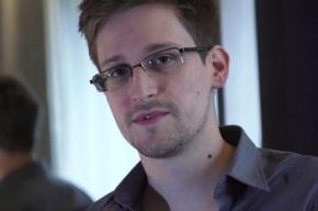 Сноуден может покинуть Шереметьево уже сегодня, 24 июля
