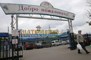 После инцидента на Матвеевском рынке уволены шесть полицейских