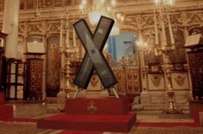 Для почитателей креста Андрея Первозванного у Казанского собора установят 75 туалетов