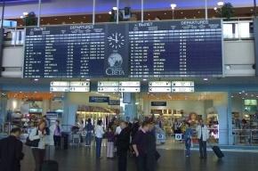 Французского туриста не пустили в Россию из-за комической ошибки в паспорте