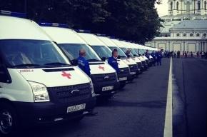 Медики Петербурга получили 105 машин скорой помощи