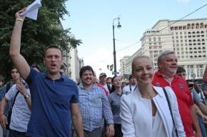 После приговора Навальному в Москве перекрыли Манежную площадь