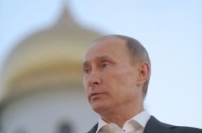 Путин прибыл в Киев на 1025-летие Крещения Руси