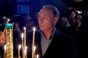 Путин рассказал, что мама крестила его втайне от отца-коммуниста