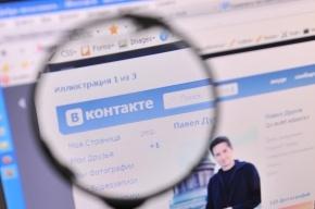 На украинских серверах «ВКонтакте» обнаружили детскую порнографию