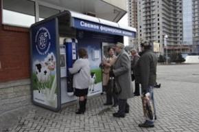 Владельцы молокоматов заплатят штраф 10 тысяч рублей за обман