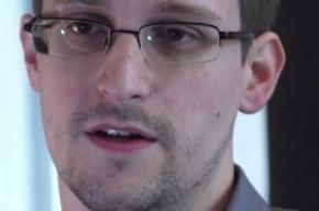 Эдвард Сноуден просит политического убежища в России