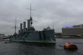 «Аврору» отбуксируют с Петровской набережной на ремонт в октябре