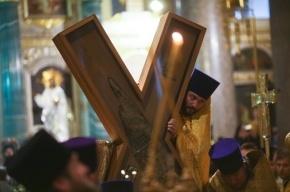 Крест апостола Андрея Первозванного прибыл в Петербург: кадры