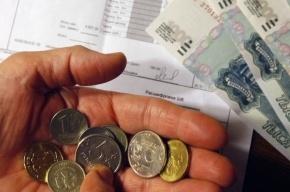 Плату за капремонт домов включат в квитанции весной