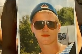 По делу об убийстве в Пугачеве задержаны три человека