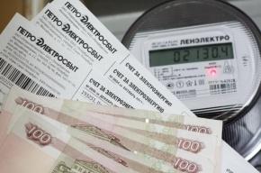 Тарифы на услуги ЖКХ в Петербурге с 1 июля выросли на 15%