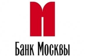 Банк Москвы открывает двери партнерам по бизнесу