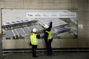 Новый терминал аэропорта «Пулково» откроется 29 ноября