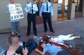 ЛГБТ-активисты легли в лужу крови возле администрации президента