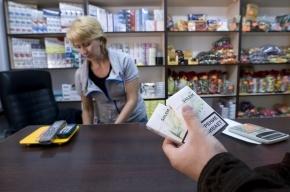 В 2015 году цена пачки сигарет может вырасти до 100 рублей